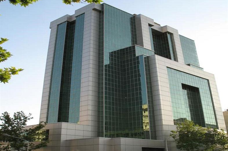 ساختمان مرکزی بانک سرمایه