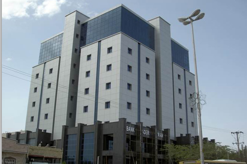 بانک صادرات بوشهر