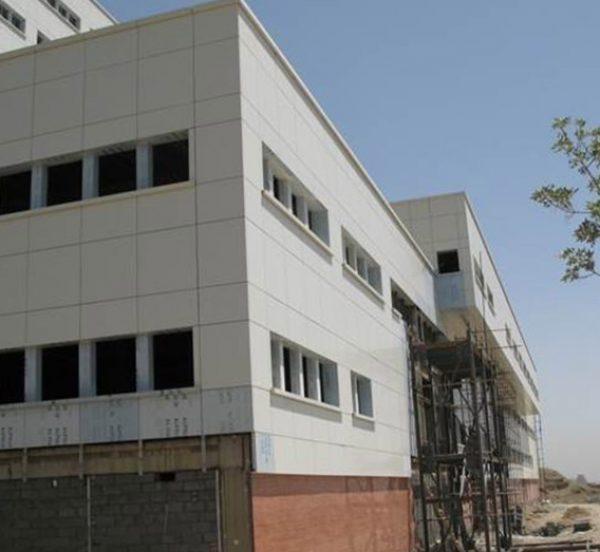 Azad University Hospital