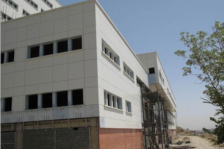 بیمارستان دانشگاه آزاد