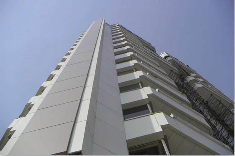 برج مسکونی آفتاب زردکوه
