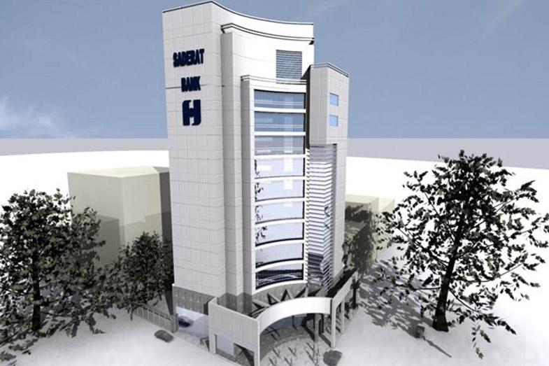 ساختمان سرپرستی بانک صادرات استان خراسان شمالی